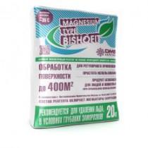 DMS SW Magnesium Type фото упаковки 25 кг